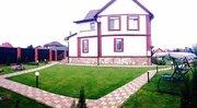 Готовый дом под ключ 300 кв.м. на 12 сотках, 18 км. от МКАД Киевское ш - Фото 3