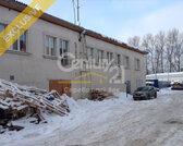 Продажа офисно-производственного-складского здания 755 м2 г. Подольск