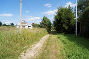 Продается участок 15 соток в д. Котово, Наро-Фоминский район - Фото 2