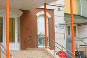 Офисное помещение в центре Волоколамска у администрации - Фото 4