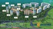 Продается 3 комнатная квартира в Домодедово - Фото 3