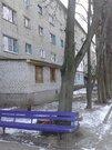 Продам 1-ю квартиру - Фото 1