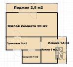 Продажа квартиры, Севастополь, Ул. Голубца Ивана - Фото 1