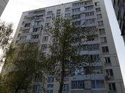 Продажа 3х комнатной квартиры - Фото 1