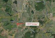 Продам участок в СНТ Успех-2(д. Малая Венья) - Фото 1