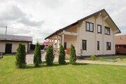Продается Дом из клееного бруса 250 кв, баня и гараж на Киевском шоссе - Фото 1