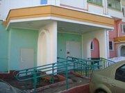 Выгодно. Двухкомнатная квартира. г. Москва, ул. Вяземская - Фото 3