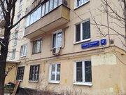 Продажа квартиры Павелецкая 3-й Монетчиковский переулок - Фото 1