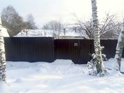 Часть дома с участком в Пушкино. - Фото 1