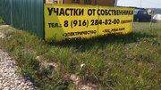 Участок 11 соток, 70 км от мкада Серпуховский район - Фото 1