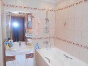 2-ая квартира у м. Академическая, ул. Новочерёмушкинская, д. 16 - Фото 1