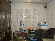 3-х комнатная квартиру в Клину, в Московской области - Фото 2