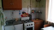 Продам 2-комнатную квартиру в пятом микрорайоне (Клин) - Фото 2