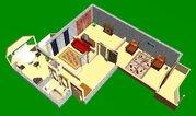 3-х комнатная квартира Лобня - Фото 2