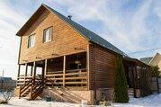 Меблированный дом с газовым отоплением в д. Корытово - Фото 1