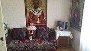 Продажа 3-хкомнатной квартиры в Монино - Фото 5