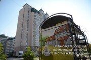 2-к квартира в г. Ивантеевка, ул. Толмачева, д.1/2 - Фото 4