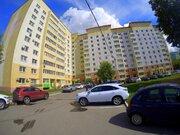 Продаётся шикарная 3х комнатная квартира 102 метра в центре! - Фото 1
