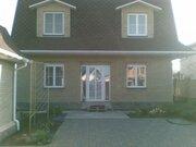 Продажа дома-коттеджа Черкассы, Продажа домов и коттеджей в Черкассах, ID объекта - 500179789 - Фото 3