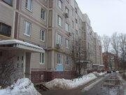Продается квартира, Чехов, 66м2 - Фото 1