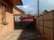 Продажа дома, Хотмыжск, Грайворонский район, Белгородская область . - Фото 4