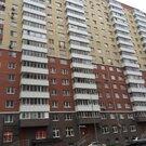 Продается квартира, Балашиха, 45.1м2 - Фото 1