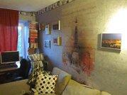 Продаю 3-х комнатную квартиру зжм ул. Стачки- зорге - Фото 5