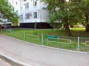 3 комн.квартира Борисовский пр, - Фото 1