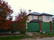 Г.Жуковский. Продам новый дом под отделку. - Фото 1