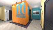 1 670 000 Руб., Купить квартиру в Жилом доме на Моховой, Купить квартиру в новостройке от застройщика в Ярославле, ID объекта - 325151262 - Фото 19