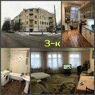1 990 000 Руб., 3-к квартира на Зернова 18 за 1.99 млн руб, Купить квартиру в Кольчугино по недорогой цене, ID объекта - 323293809 - Фото 25