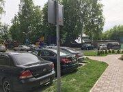 Продается квартира Пушкино, 50 лет Комсомола ул. - Фото 3