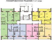 Продам квартиру Профессора Благих , 4стр,8 эт, 45 кв.м, цена 1690 т.р. - Фото 3