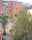 Продается 2-комнатная квартира в элитном районе города! г.Дмитров - Фото 1