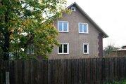 Новый дом - Фото 1
