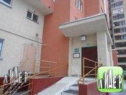 3 комнатная в элитном доме под ремонт 167.5 кв.м. - Фото 2