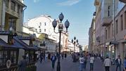 Псн 272 кв.м, г.Москва, ул.Арбат, д.51 - Фото 1