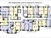 """Продам студию ЖК """"Радужный""""д.2 - Фото 3"""