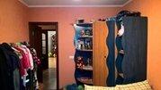 Продажа квартиры, м. Отрадное, Ул. Хачатуряна, Купить квартиру в Москве по недорогой цене, ID объекта - 321294824 - Фото 17