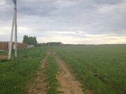 Продам участок 17 соток в деревне Алфёрово Чеховского района - Фото 2
