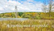 Продажа участка, Дятлово, Заокский район - Фото 5