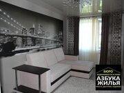 3-к квартира с отличным ремонтом на Пл. Ленина - Фото 1