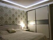 3-комнатная квартира Град Московский м. Саларьево - Фото 2