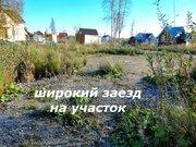 Участок 10 соток на озере Косомольское - Фото 2