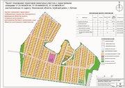 Продается земельный участок в Китово