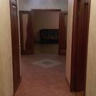 Продается трехкомнатная квартира в Сергиевом Посаде - Фото 2