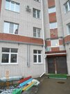 Продам трехкомнатную квартиру на Зеленой, дом 8 - Фото 4