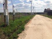 Земельный участок (с электричеством) в Чеховском районе, д. Бершово, - Фото 4