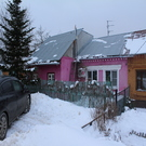 Продам дом в Подольске на 6 сотках ИЖС(свет, газ, вода и канал. город) - Фото 1