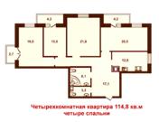 """Продажа престижной 4 комнатной квартиры в ЖК """"Дом на Кирочной"""" в спб"""